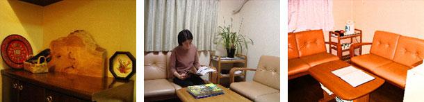 待合い室の写真
